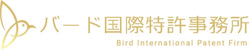Bird International Patent Firm